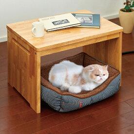 あったか♪ 遠赤ヒーター付きサイドテーブル [犬 猫 こたつ 冬 遠赤外線 じんわり 木製 暖かい 温もり OFT]