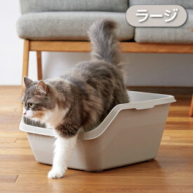 【OFT】HY cat ラージ グレー[猫 ネコ トイレ スプレー対策 飛び散り 飛散ガード 大きめ 深め 高め 洗いやすい おしゃれ おすすめ]