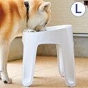 SKYBAR Lサイズ [ペット 食事台 テーブル フードボウルスタンド ヘルニア予防 食べやすい 高さ 食べこぼし防止 水飲み…