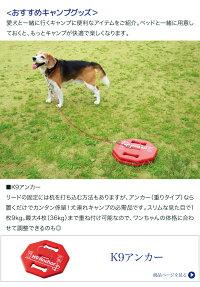 【OFT】ライフスタイルペットコットL[おすすめおしゃれランキング折りたたみメッシュ人気ペット犬イヌキャンプアウトドアベッドコンパクト簡単]