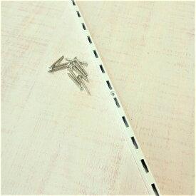 【ホワイト】 ロイヤル社 チャンネルサポート 棚板板可動タイプ・棚柱 長さ90センチ 【1本】 (専用ビス6個付属) ASF−1W