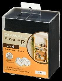 【即納】ディアウォール 2x4アジャスター 【ブラック】DWS90BK