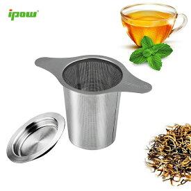 【蓋と取っ手付き】【送料無料】ipow 茶こし ステンレス 茶漉し 深型 茶こし網 深型 ティーストレーナー 紅茶 茶こし 急須 マグカップ ティーポット など用 耳と蓋がある ちゃこし 茶道具 ギフト ギフト プレゼント