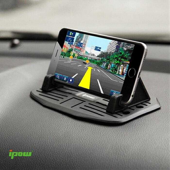 【改良型】【送料無料】ipow シリコン 車載ホルダー 滑り止め スマートフォンホルダー 卓上 スマホスタンド スマホホルダー iPhone/Xperia/Galaxy/AQUOS/Nexus/富士通 など カーナビ 車用滑り防止マット ダッシュボードに設置