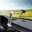 【対角線クリップ】【送料無料】ipow スマートフォン車載ホルダー 強力ゲル吸盤式 スマートフォン 車載ホルダー スマ…