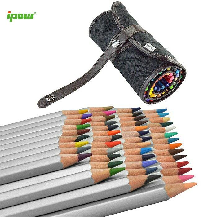 【送料無料】ipow PU収納ケース付き Marco 色鉛筆 48色 カラーペンシル 色えんぴつ 色鉛筆 セット 子供/大人の塗り絵用 鉛筆 48色セット 絵/イラスト描き 文房具 ギフト