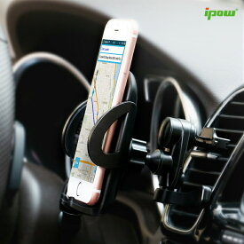 【自動開くウイング】【送料無料】ipow 車載ホルダー エアコン吹き出し口 iPhone 360度回転可能 スマホホルダー スマホスタンド 車 Xperia XZ Premium iPhone 8 iphone7plus iPhoneX スマホ車載ホルダー スマートフォンホルダー