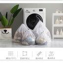 【4枚セット】【巾着型】yoassi 洗濯ネット ランドリーネット 洗濯バッグ ブラジャーネット 洗濯用品 旅行収納袋 衣類…