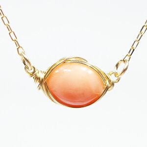 ピンク珊瑚 K10イエローゴールド ネックレス ペンダントピンクコーラル BX067