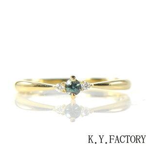 アレキサンドライト ダイヤモンドK18イエローゴールド リング トリアYK-BG035 YK-AX025(YR-045) 指輪 華奢 レア石 レディース ギフト