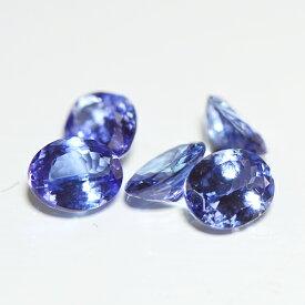 『限定5石』タンザナイト S-D032-151212月誕生石