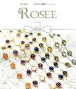 【Rosee-ローゼ-】3金種 9ストーンからから選べるK10 カボション 華奢ブレスレット