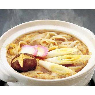 Nagoya kishimen Tei Nagoya taste together