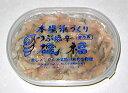 つぶ貝の塩辛 磯福 160g×2個送料無料北海道古平産 ツブ塩辛