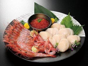 海鮮丼セット(いくら醤油100g 甘エビ200g ホタテ貝柱150g)送料無料 北海道産 お刺身セット(北のお魚屋さん)