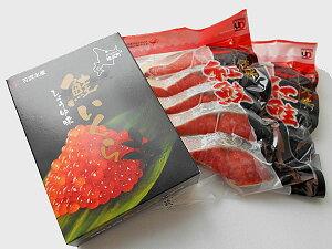 北洋産紅鮭切身 10枚(5枚×2)いくら醤油漬 500gセット送料無料
