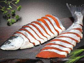 紅鮭姿切身(2kg)×1尾送料無料甘塩紅さけ 北海道加工【沖縄県、一部離島は別途追加送料500円を加算させていただきます。】