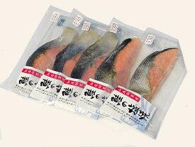鮭の塩焼(約50g×20枚・個包装)×1個送料無料 北海道知床産【沖縄県、一部離島は別途追加送料500円を加算させていただきます。】