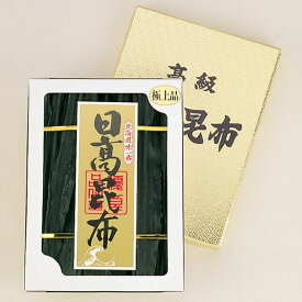 日高昆布 500g×1箱送料無料 北海道産こんぶ