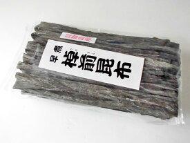 棹前昆布(さおまえこんぶ) 500g送料無料 歯舞貝殻島産
