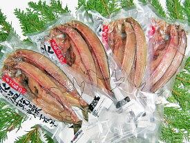 氷温乾燥一夜干 開きほっけ 8枚(2枚入×4パック)送料無料 北海道産 ひらきホッケ