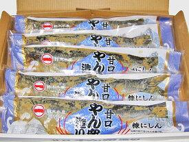 糠にしん(甘口造り)5尾(1尾380g)送料無料 糠ニシン