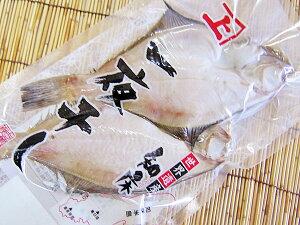 宗八カレイ一夜干2枚入(240g)×5パック(計10枚)北海道産 ソウハチかれい