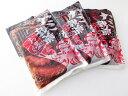 タコやわらか煮(300g×3個)×1セット送料無料 北海道産