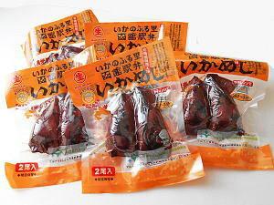 函館駅弁いかめし 2尾入×5パック送料無料 北海道産 いか飯