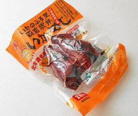 函館駅弁いかめし 2尾入×10パック送料無料 北海道産 いか飯