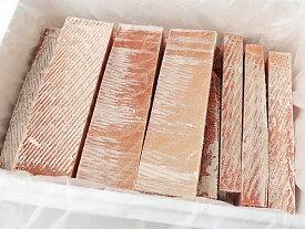 天然大バチマグロ赤身 3kg(200g×15冊)送料無料 業務用