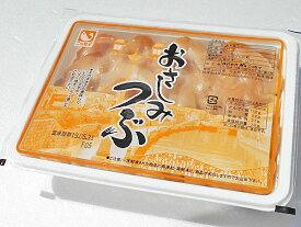 おさしみつぶ・生食用 500g(開きツブ)