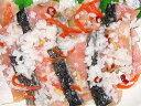 【期間限定:10月下旬〜3月中旬】秋鮭飯寿司(いずし)1kg【お歳暮】