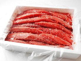 紅鮭筋子醤油漬 1kg送料無料 業務用