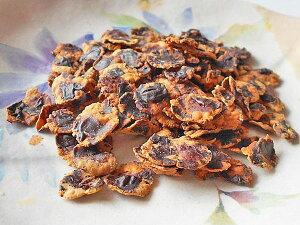 黒千石大豆フレーク(100g)×1個北海道産 くろせんごく大豆生産元直送 同梱不可