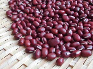 北海道の小豆 500g