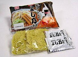 旭川ラーメンのれんの味 【みそラーメンよし乃】×5袋