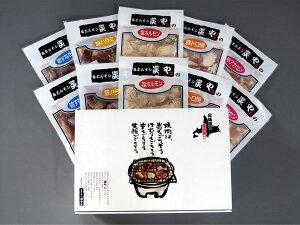 炭や 焼肉小分け5種セット (塩ホルモン 豚トロ 塩豚ハラミ 塩鶏すなぎも 牛アカセン 計1kg)送料無料 北海道旭川の焼肉人気店