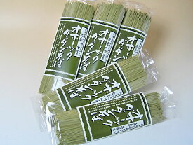 だったんそば(乾麺)200g×5個送料無料・産直同梱不可北海道産 韃靼ソバ