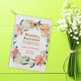 招待状 手作りキット 結婚式 名入れ ペールピンク ラージリース