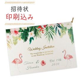 招待状 印刷込 セット 結婚式 トロピカルガーデン フラミンゴ