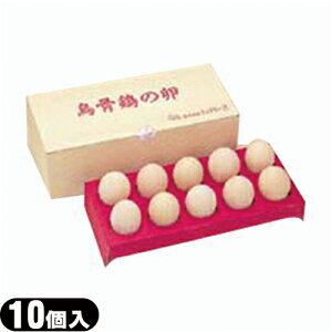 美味!烏骨鶏の卵 10個入り(有精卵)【化粧箱入り】※メーカー直送のため代引きはご利用できません。
