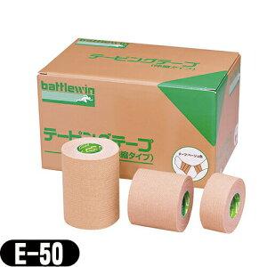 【ニチバン(NICHIBAN)】バトルウィン(battlewin) 伸縮テープ(E-50) 50mmx4m:12巻伸縮テーピング【smtb-s】