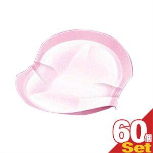 【あす楽発送 ポスト投函!】【送料無料】【母乳パッド/授乳パット】ジェクス(JEX) チュチュベビー(chuchubaby) ミルクパッド エアリー(milk pad airy) 素肌感覚のつけごごち 1枚入りx60個セット - 新