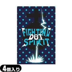 ◆【あす楽対応商品】【男性向け避妊用コンドーム】FIGHTING SPIRIT DOT (ファイティングスピリットドット) コンドーム Mサイズ ドット 4個入