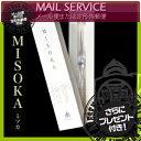 【当日出荷】【メール便送料無料】【夢職人】MISOKA(ミソカ) ハブラシ(4色から選択可能)+さらに選べるおまけ付き【smt…