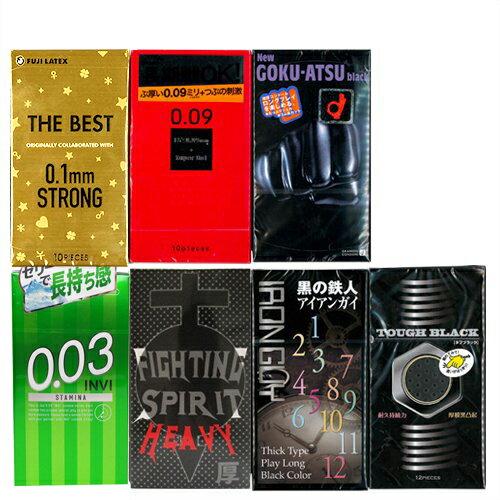 ◆【あす楽対応商品】【男性向け避妊用コンドーム】【さらに選べるプレゼント付き】コンドーム ロングプレイ まとめ買い 7箱セット(全76枚)