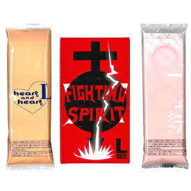 ◆【あす楽対応商品】【避妊用コンドーム】コンドーム Lサイズ 大きめ まとめ買い 12個入x2点セット(全24枚)(アソート可能)