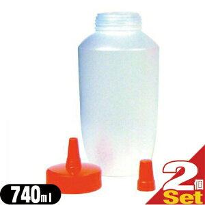 【当日出荷】【空ボトル 業務用容器】ハチミツ 空容器(オレンジキャップ) 740mLx2個セット