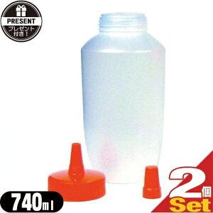 【当日出荷】【さらに選べるプレゼント付き】【空ボトル 業務用容器】ハチミツ 空容器(オレンジキャップ) 740mLx2個セット